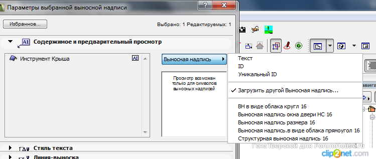 Clip2net_180205182913.png