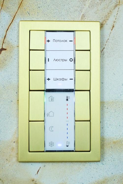 avtomatizacia-kvartiri-umniy-dom-17.jpg