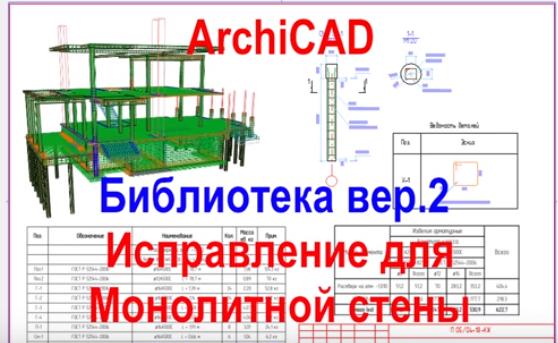 image.png.bc8478d8d459f8a2e94b41fd59e07382.png